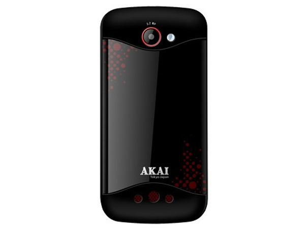 Akai 6611 Cell Phone
