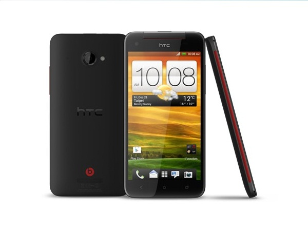 HTC Butterfly all side view
