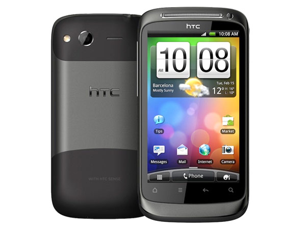 HTC Desire S Cell Phone