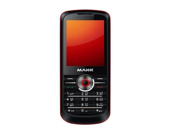 Maxx MX245+ – Trance Front View