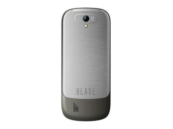 Micromax X55 Blade Back View