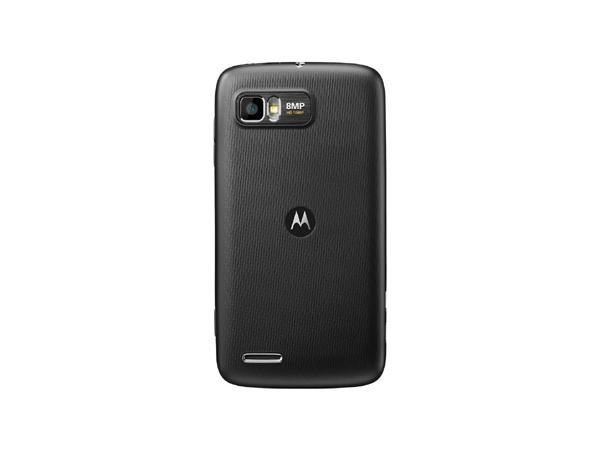 Motorola ATRIX 2 Back View