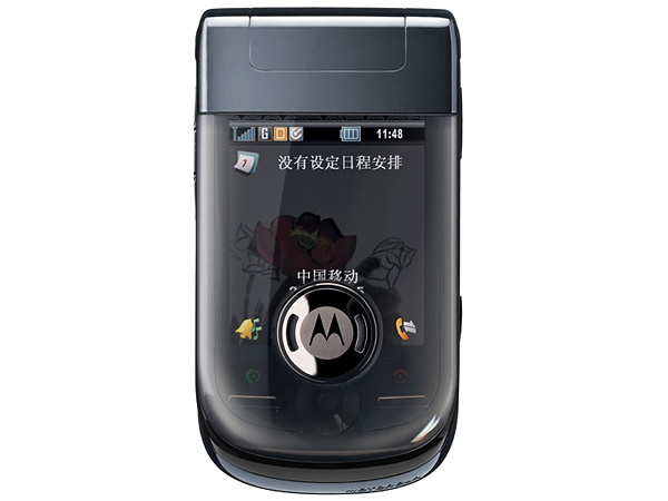 Ming A1600 Mobile Phone