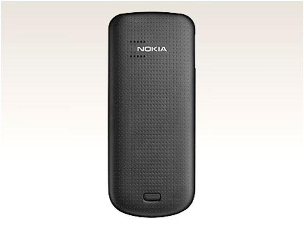 Nokia 1202 Mobile Phone
