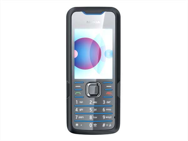 Nokia 7210 Supernova Cell Phone