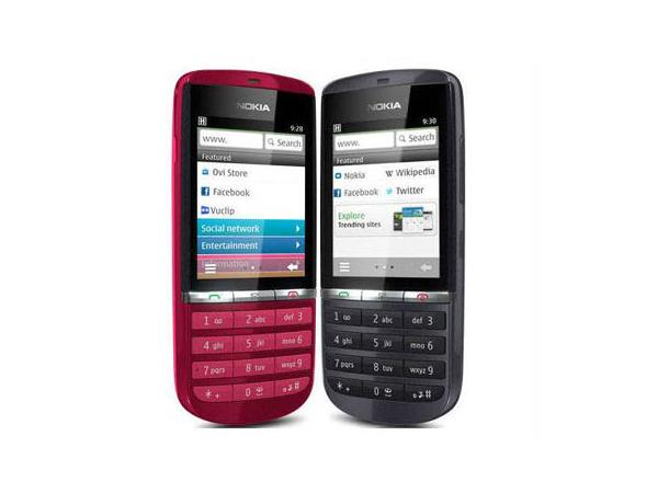 Nokia Asha 300 Red and Black Front View
