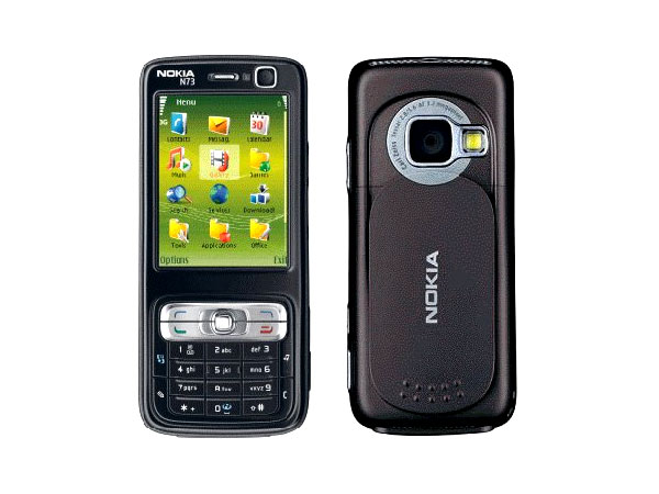 Nokia N73 Music Edition Price in India, Reviews ...