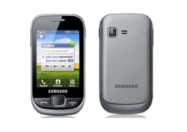 Samsung Champ 3.5G S3770 Front and Back View