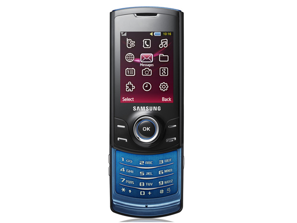 samsung mobile phones price list in india as on 17th rachael edwards. Black Bedroom Furniture Sets. Home Design Ideas