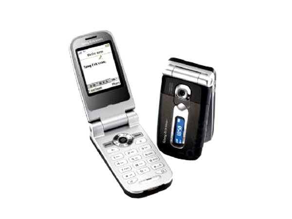Sony Ericsson Z558i Price in India, Reviews & Technical ...
