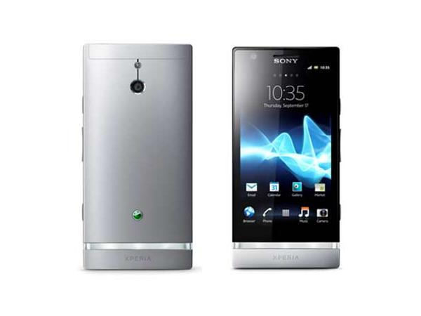 Sony Xperia P Front and Back View
